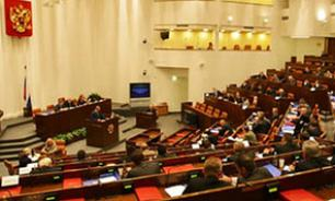 Депутаты предлагают лишать мандатов за задолженность свыше 1,5 млн рублей