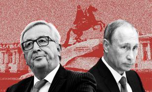 Визит Жана-Клода Юнкера в Россию вызывает возмущение Запада и США