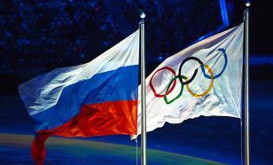 Россия получила официальное приглашение на Олимпиаду-2020