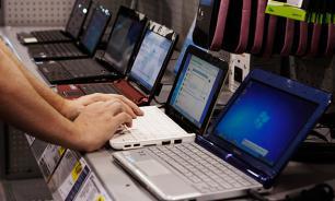 Депутаты предлагают обязать интернет-компании хранить переписку пользователей