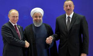 Трое в одной лодке: союз РФ, Ирана и Азербайджана
