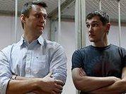 Приговор Навальным: точку ставить рано?