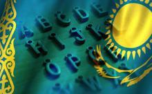 """В Казахстане пытаются разыграть """"украинский вариант"""" выборов"""