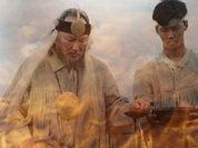 Шаманизм: религия на грани с медициной