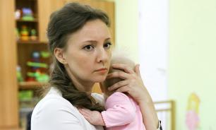 Кузнецова: в России увеличилось число детских самоубийств