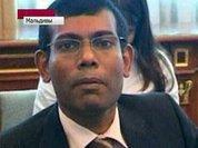 """Мальдивы: """"лучший друг"""" Кэмерона свергнут"""