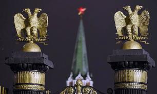 """""""Радикальные реформы сейчас? Россию могут просто смять"""""""