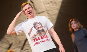 """Театр на Таганке представляет новую версию """"Кориолана"""""""