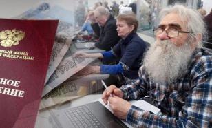 Мнение: пенсионная реформа демонстрирует отсутствие власти в стране