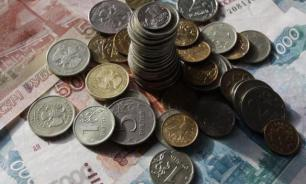 Минфин России намерен поддержать рубль при дешевой нефти