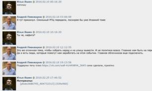 """Оппозиция думает, как """"заработать"""" на митинге против передачи Исаакиевского собора РПЦ"""