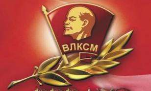 100 лет Комсомолу: Рожденные революцией