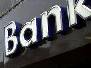 Банки Европы банкротятся по-тихому