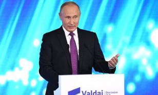 Путин рассказал, почему мир стал более опасным