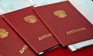 Четыре вуза ДНР получили российскую аккредитацию