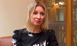 Мария Захарова: В политику нельзя заигрываться