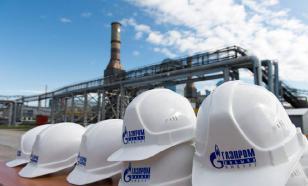 """Конец """"энергонезависимости"""": Украина вновь собралась покупать газ в России"""