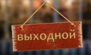 Следующие продолжительные выходные ждут граждан России в ноябре