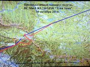 Тува за GPS-слежение в авиации
