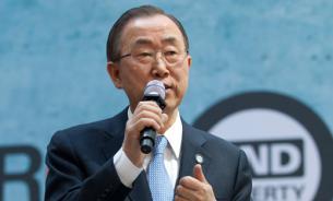 Пан Ги Мун призвал мировых лидеров уйти от острых противоречий
