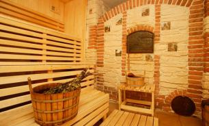 Власти Подмосковья предоставят льготы под строительство бань