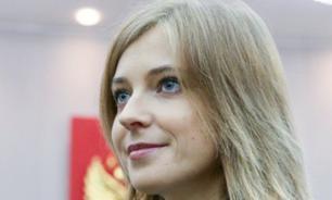 Поклонская может стать зампредом комитета Думы по международным делам