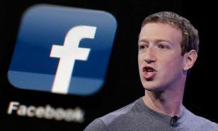 Цукерберг признал политическую цензуру в Facebook