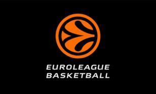 Евролига опубликовала расписание следующего сезона