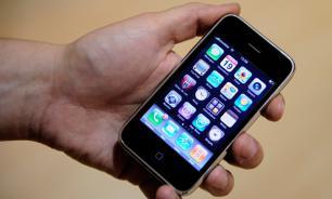 Как Apple и спецслужбы США айфон делили