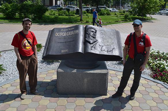 Сахалин: бездорожье, медведи и японский дух