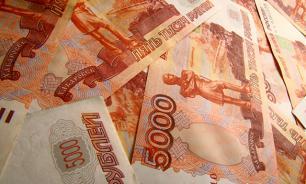 В Екатеринбурге гастарбайтер нашел 100 тысяч рублей и вернул владельцу