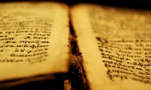 Запретный манускрипт: найдены тайные откровения Иисуса