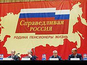 """""""Справедливая Россия"""" завысила самооценку"""