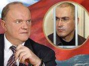 Зюганов поклялся на Ходорковском