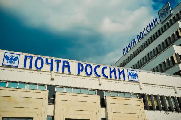 «Почта России» планирует купить склад около «Внуково» за3 млрд руб.