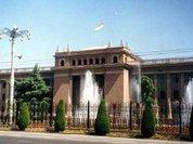 Инвестиционная битва за Таджикистан
