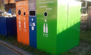 В Подмосковье разместили 16 тыс. площадок для раздельного сбора мусора