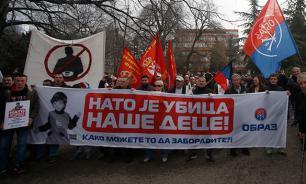 Сербия для НАТО - форпост мечты