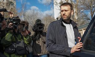 Возвращение к истокам: Навального настигло миноритарное прошлое