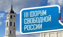 """Гарри Каспаров выдал тайну """"Свободной России"""""""