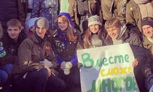 """Лидер """"Родины"""": """"Нация у нас одна - народ РФ. И мы должны это показать 4 ноября"""""""