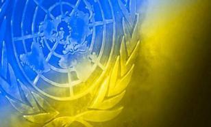 """""""Украина и в СБ ООН достанет всех своей дешевой пропагандой"""""""