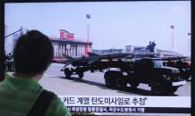 Ноу-хау Северной Кореи: Атомная бомба из угля и лыж