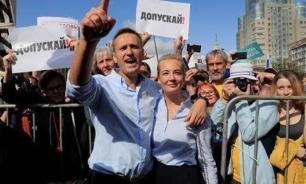 На несогласованных митингах в Москве провалились майданные сценарии США