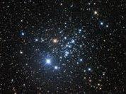 В космосе обнаружена редкая звездная система