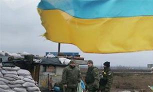 Верховная рада переименовала Днепропетровск в Днепр