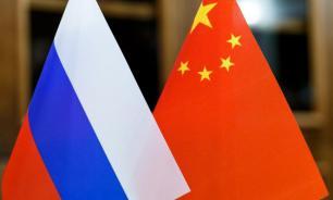 Китай сократил товарооборот с США и увеличил с Россией