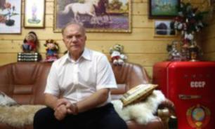 Медведев наградил Зюганова за заслуги в законотворчестве