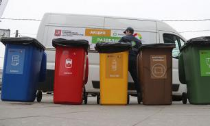 Компании по утилизации вторсырья готовы к раздельному сбору мусора в Москве