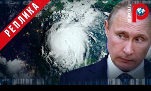 «Кровавый путинский режим» или ураган Харви. Кто сильнее?